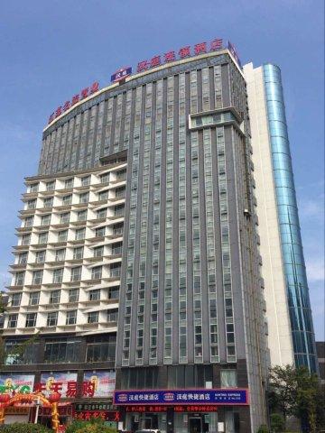 汉庭酒店(宿迁泗阳店)