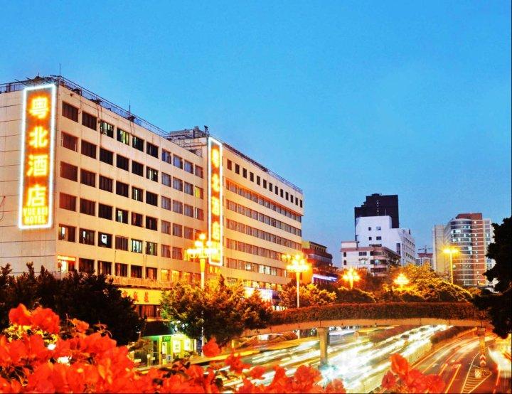 广州慢云·港润粤北酒店