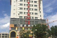 武威金沙滩商务主题酒店