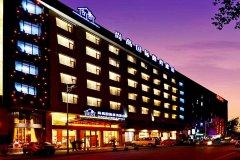宁海尚高国际商务酒店