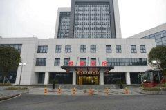 重庆桂园宾馆