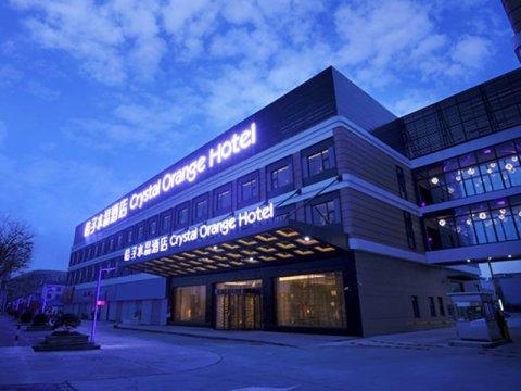 桔子水晶上海国际旅游度假区申江南路酒店