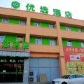 99优选酒店(北京大兴采育店)