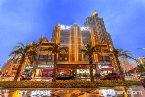 重庆锦豪酒店(大足石刻新城店)