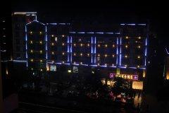 琼中德润商务酒店