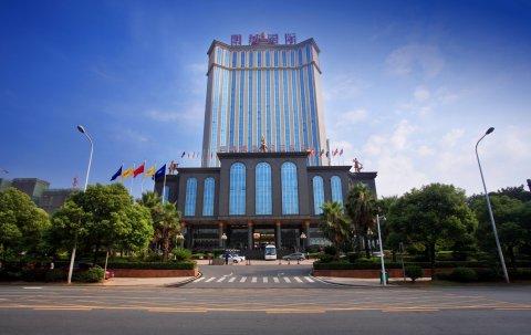 长沙县明城国际大酒店