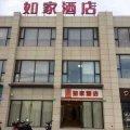 如家酒店(上海浦东新场工业园区坦直镇店)