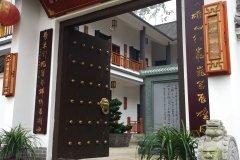华蓥君兰天下生态文化园