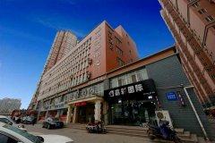 星程酒店(石家庄中山东路店)