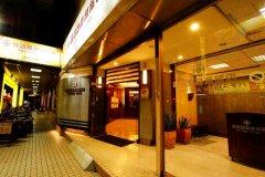 台南爱客发商旅-普悠玛馆(Ecfa Hotel - Puyuma)