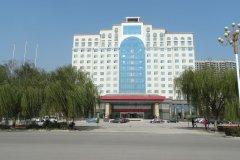 商丘睢州国际酒店