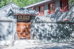 北京山里乐活酒店