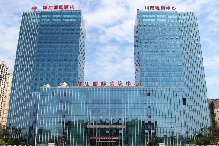 内江锦江国际酒店
