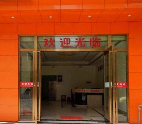 阳江东华宾馆新城路店