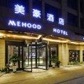 美豪酒店(西安阳光店)