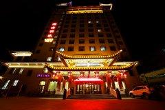 鄯善瀚海明珠酒店