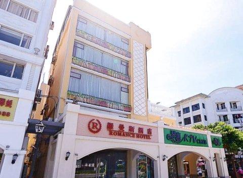 罗曼斯酒店(珠海横琴海洋王国店)