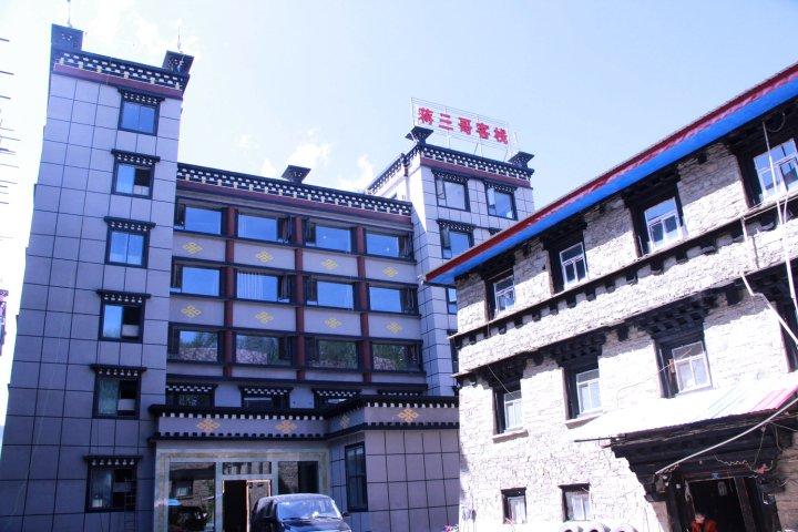 稻城亚丁蒋三哥藏式民居接待中心
