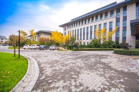 南山温泉·西部机场集团温泉酒店