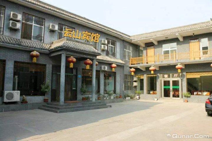 焦作云台山宾馆
