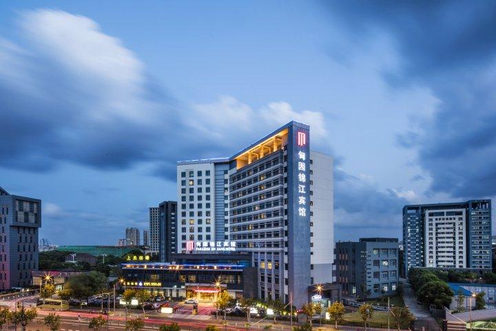 甸园锦江宾馆