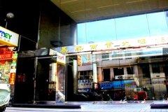 红米国际青年旅馆 - 台北车站(Homey Hostel - Taipei Main Station)
