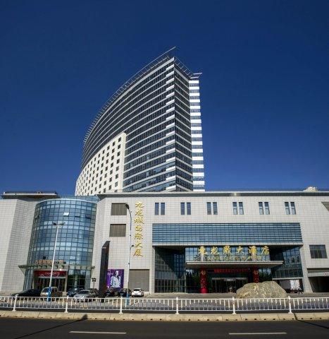 九龙晟大酒店(威海高铁站店)