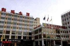 龙威假日酒店(威海高铁站店)