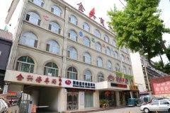 洛阳金兴商务酒店