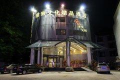 黄山台湾璞致文化精品酒店