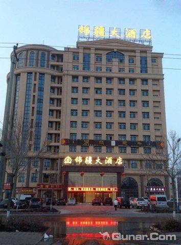 精河锦疆大酒店