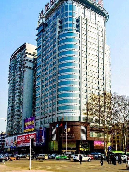平顶山佳田国际大酒店