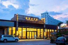 台山喜运来温泉大酒店