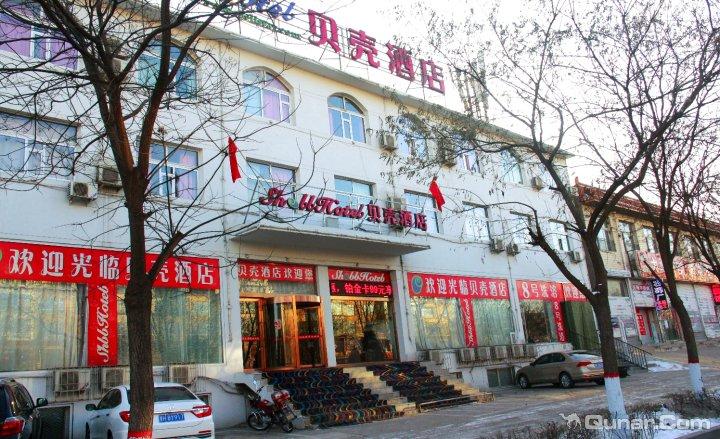 贝壳酒店山西省朔州市鄯阳西街店
