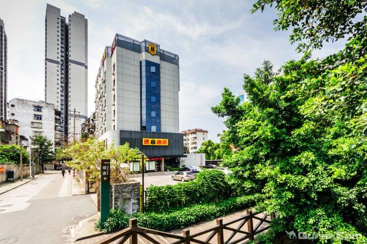 速8酒店福州三坊七巷白马路店