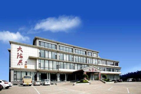 烟台大海居酒店