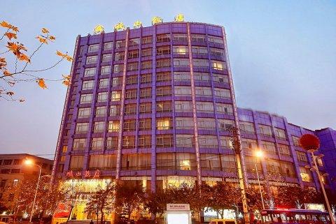重庆岷山饭店
