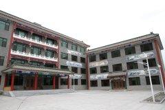 北京百瑞谷酒店