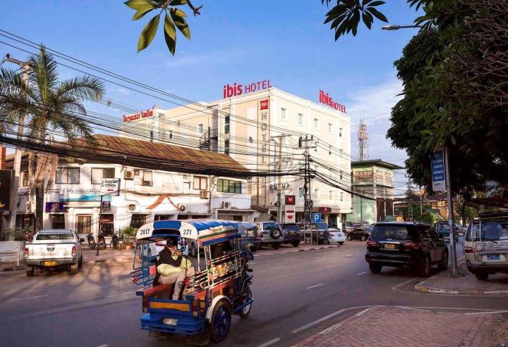 宜必思万象南富酒店(Ibis Vientiane Nam Phu)