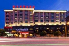 东阳蓝水湾精品酒店