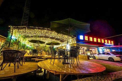 驿捷度假连锁酒店(北京水长城二店)