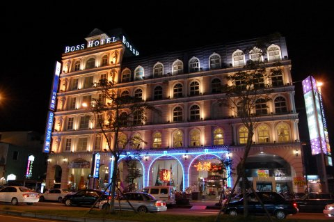 宜兰伯斯饭店(Grand Boss Hotel)