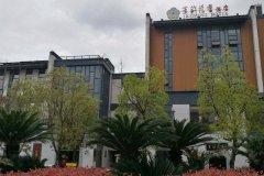 黄山茉莉花香酒店