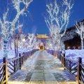 北京一杯时光驿站