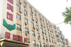 哈尔滨国煤一宾馆秋林果戈里店