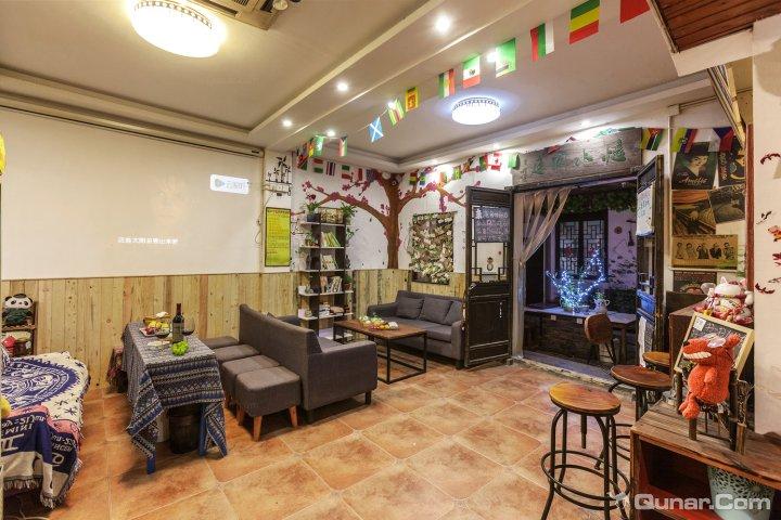 西塘忆水阑庭国际青年旅舍