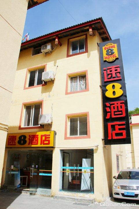 速8酒店阿坝九寨沟景区口店