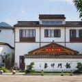 杭州欢庭龙门印象度假村