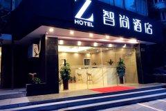 Zsmart智尚酒店(杭州西湖河坊街店)