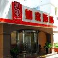 如家酒店(天津海河解放南路刘庄桥店)